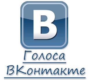 golosvk0.png